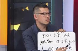 杨毅心目中大名单惹争议:没有新科MVP王哲林,锋线两投手入围