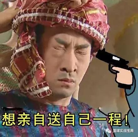 十博体育官网 18