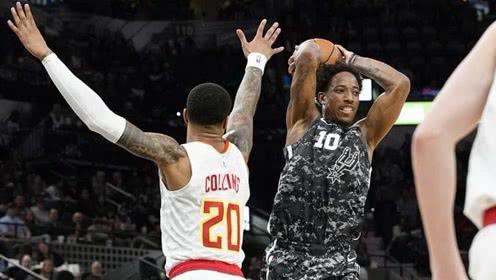 德罗赞vs老鹰集锦 全场25分9篮板关键时刻连砍五分